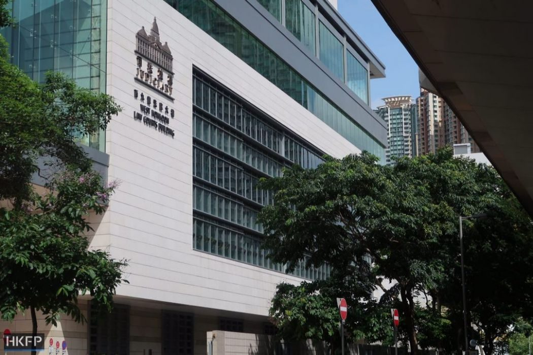 West Kowloon Magistrates Court Law Courts Building