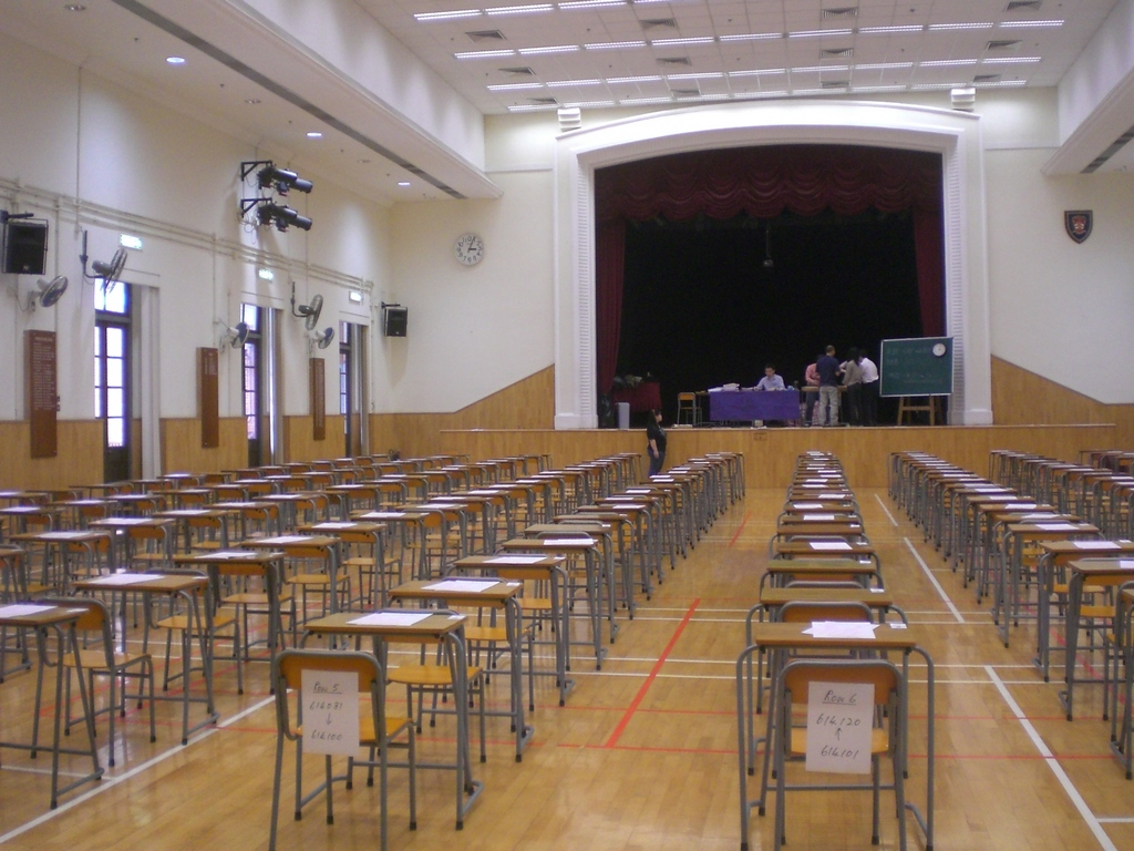 hkdse hong kong exam hall