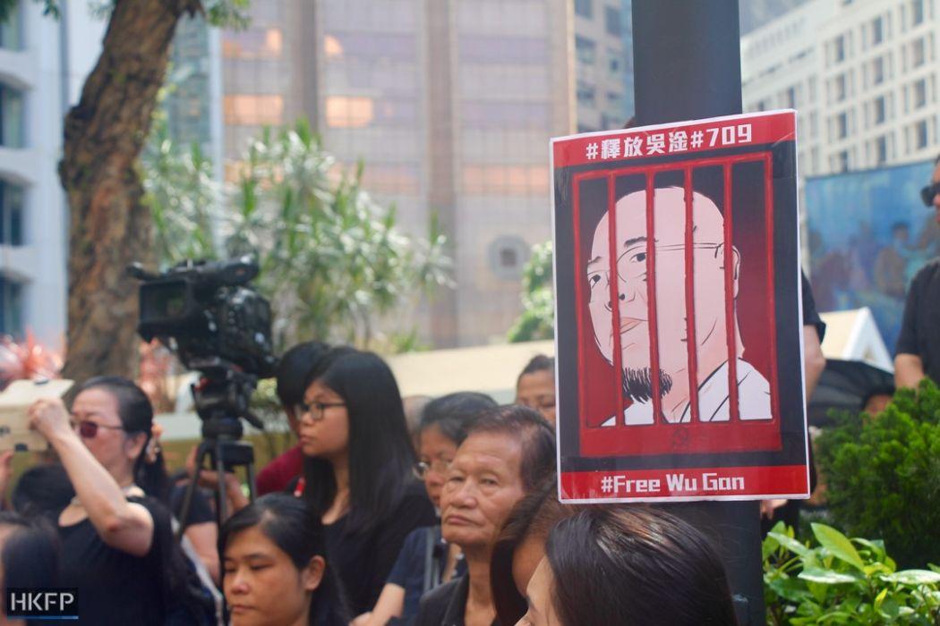 free wu gan chrlcg protest