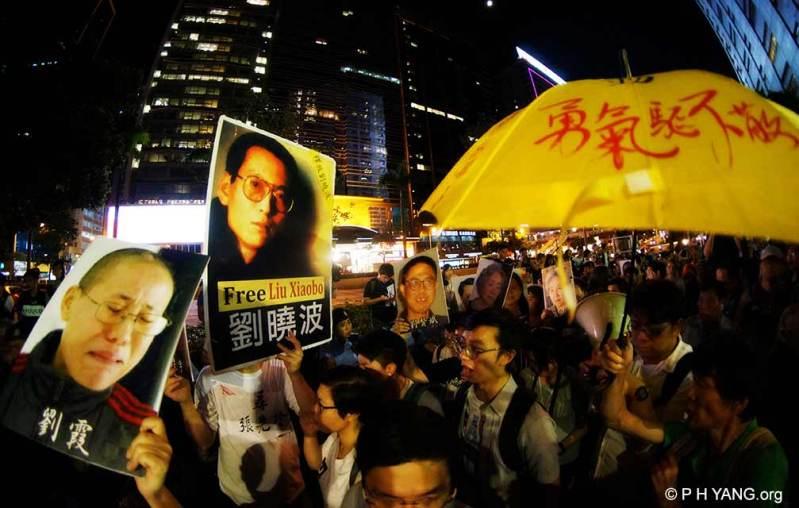 Liu Xiaobo protest