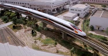 Guangzhou-Shenzhen-Hong Kong Express Rail Link