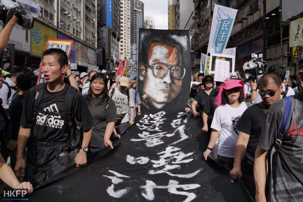 liu xiaobo july 1 democracy march rally protest