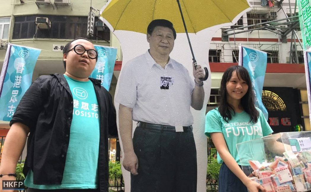 xi jinping agnes chow demosisto july 1 democracy march rally protest