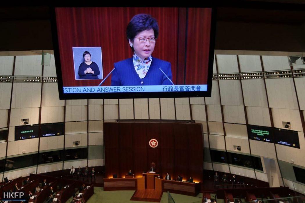 Carrie Lam Legislative Council LegCo