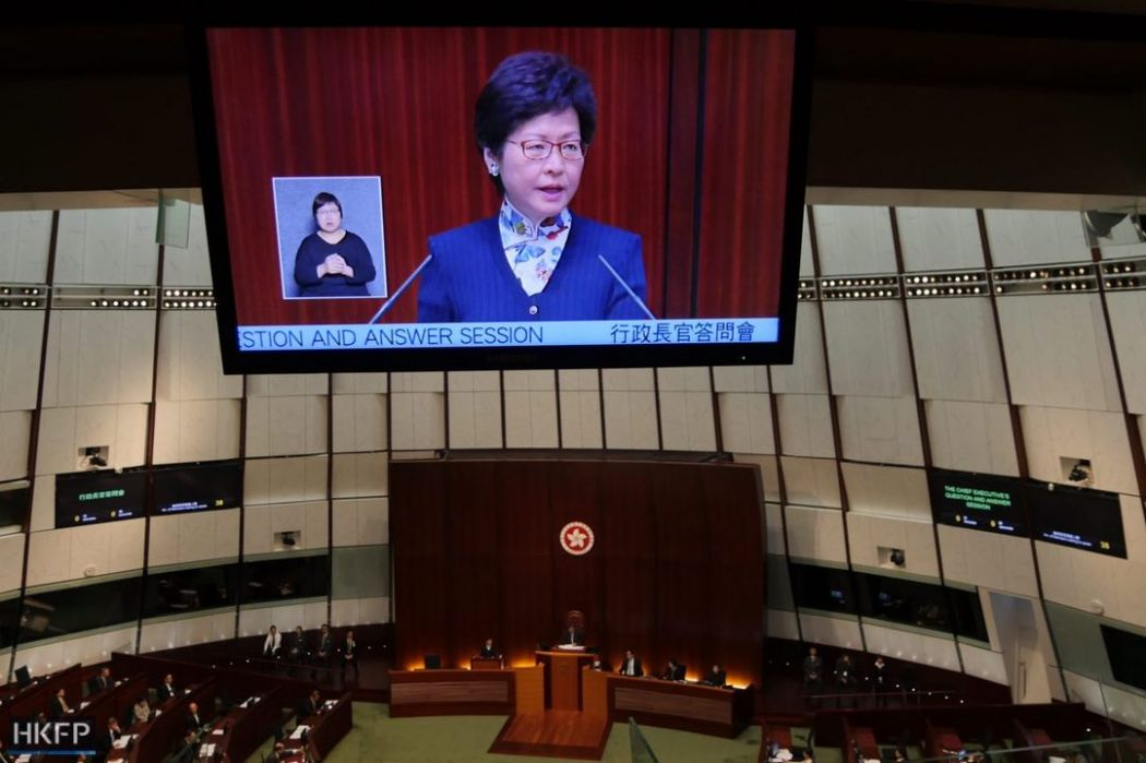 Carrie Lam Legislative Council LegCo