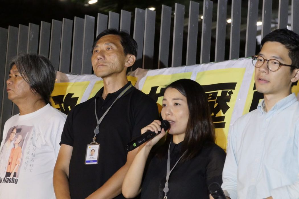 Leung Kwok-hung Edward Yiu Lau Siu-lai Nathan Law