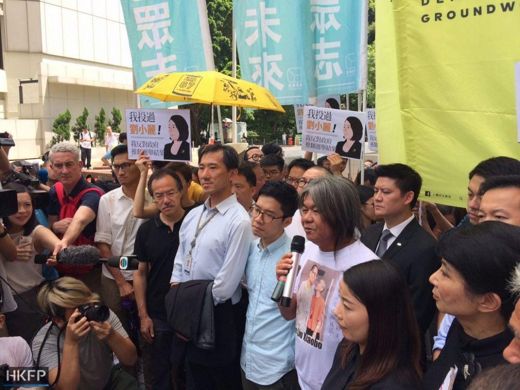 Edward Yiu Nathan Law Leung Kwok-hung Lau Siu-lai