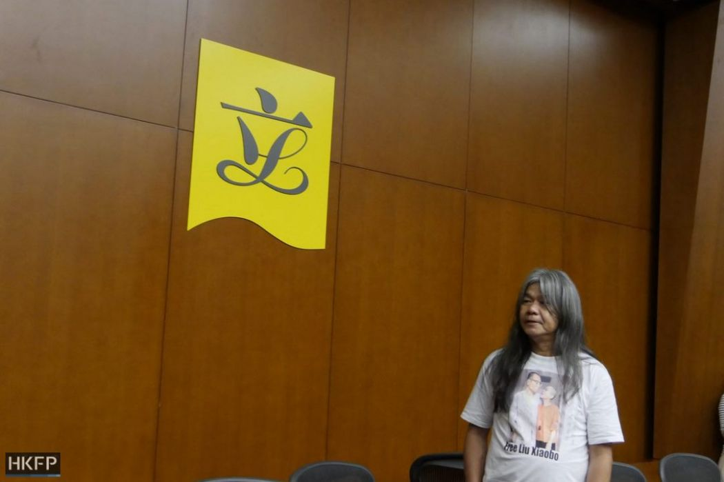 long hair leung kwok hung lawmaker DQ legco oath