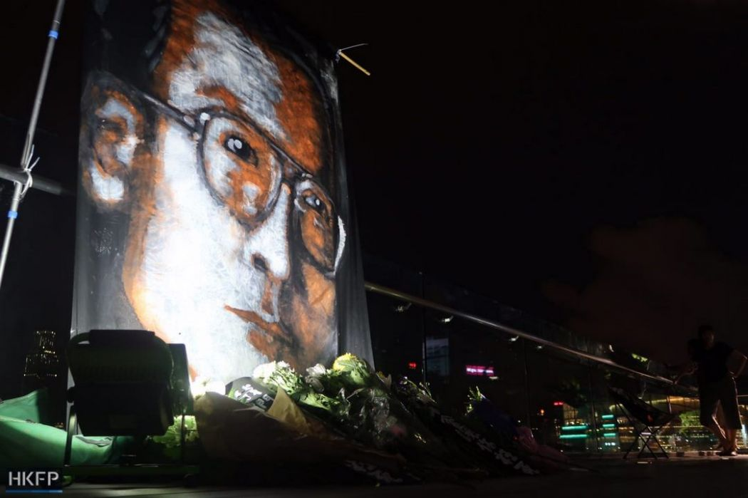 liu xiaobo vigil tribute memorial