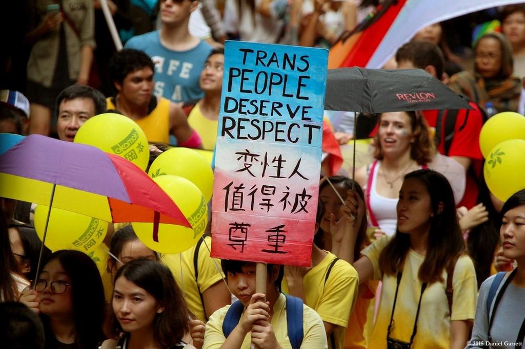 trans people deserve respect