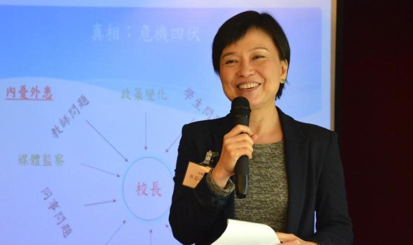 Choi Yuk-lin