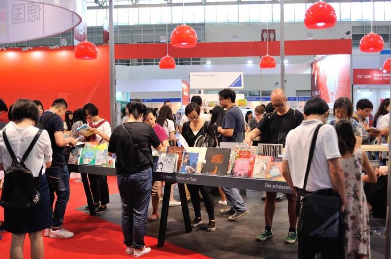 beijing book fair