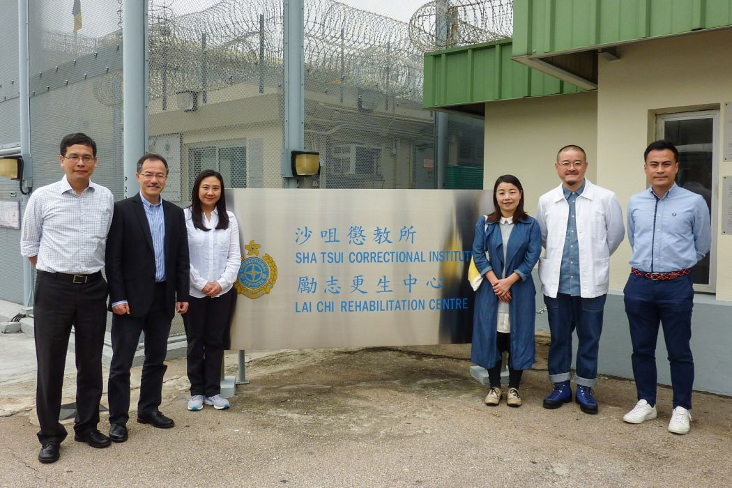 Sha Tsui Correctional Institution