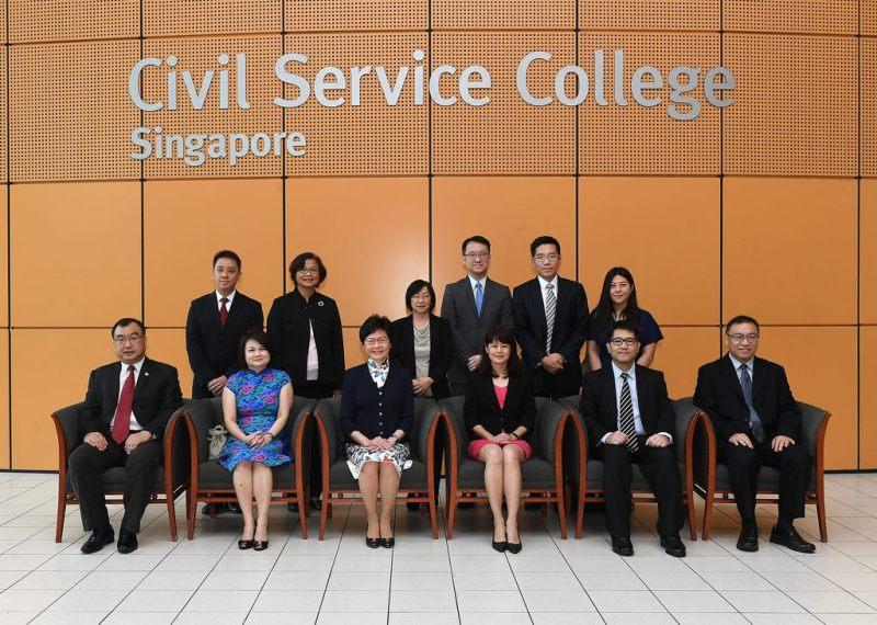 carrie lam civil service college
