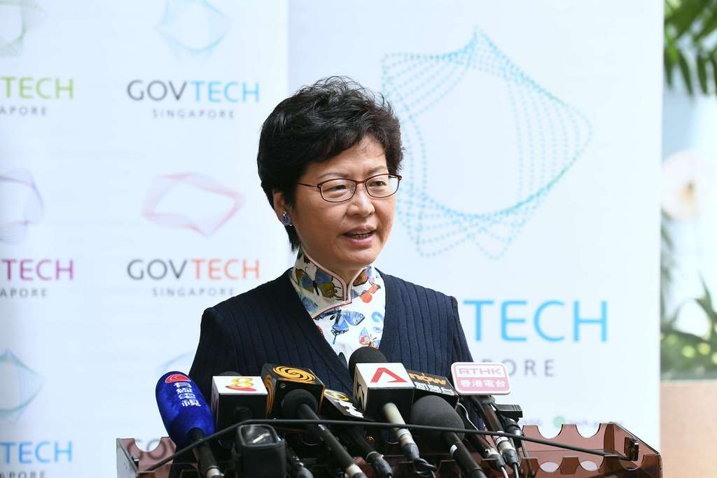 carrie lam singapore 2017