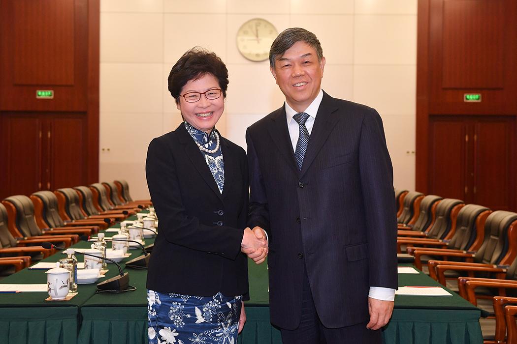 Carrie Lam Lu Dongfu