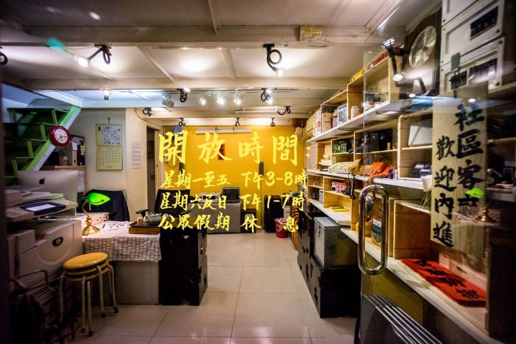 Sai Yau Office
