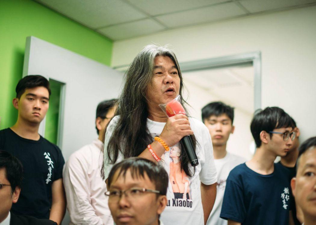 leung kwok-hung