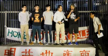 Joshua Wong Nathan Law rally