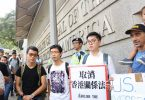 hong kong national party open letter hong kong policy act