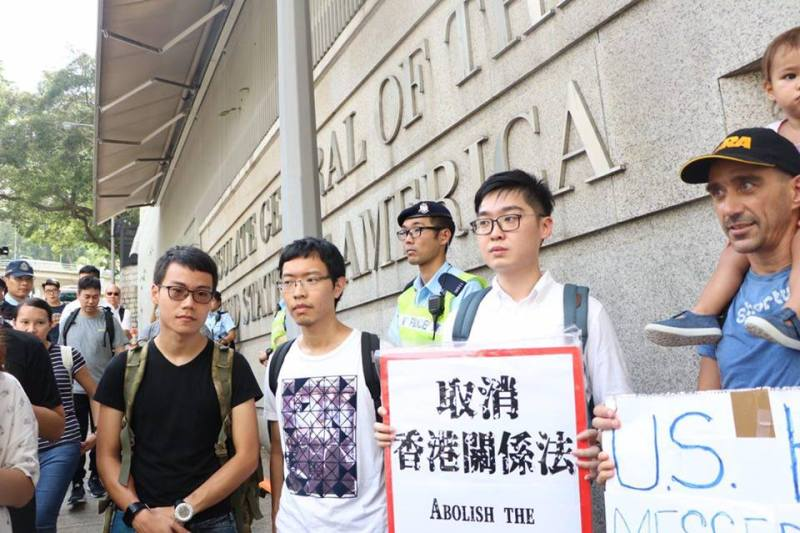 hong kong national party open letter hong kong policy act