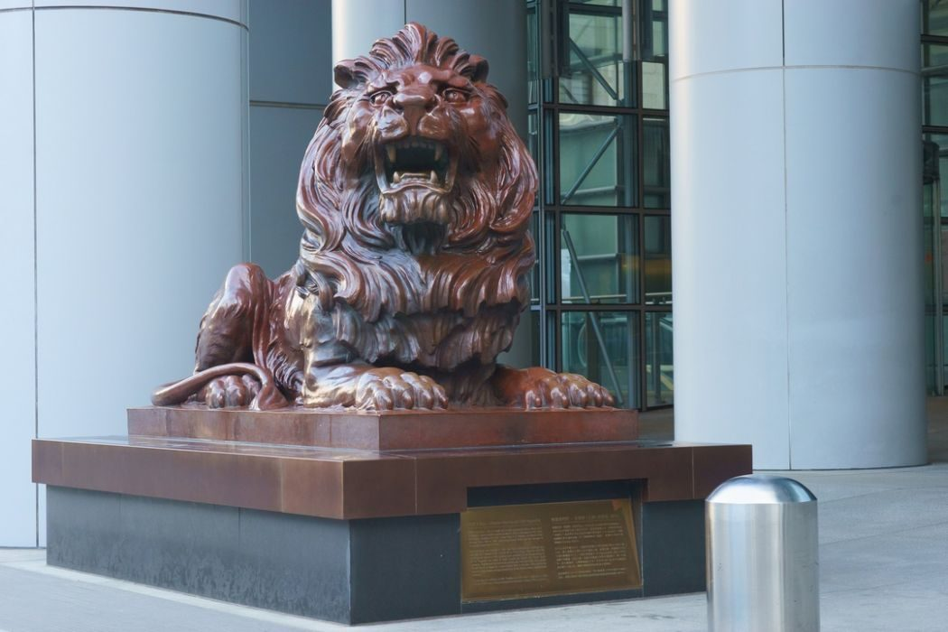 hsbc lion central