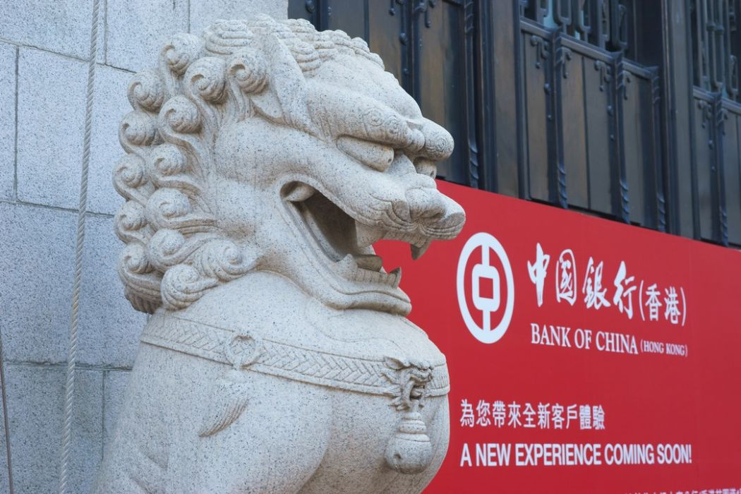 bank of china lion