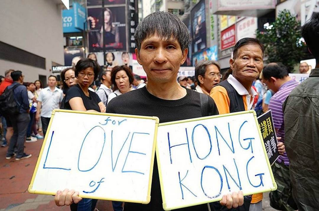 hong kong july 1 protest love