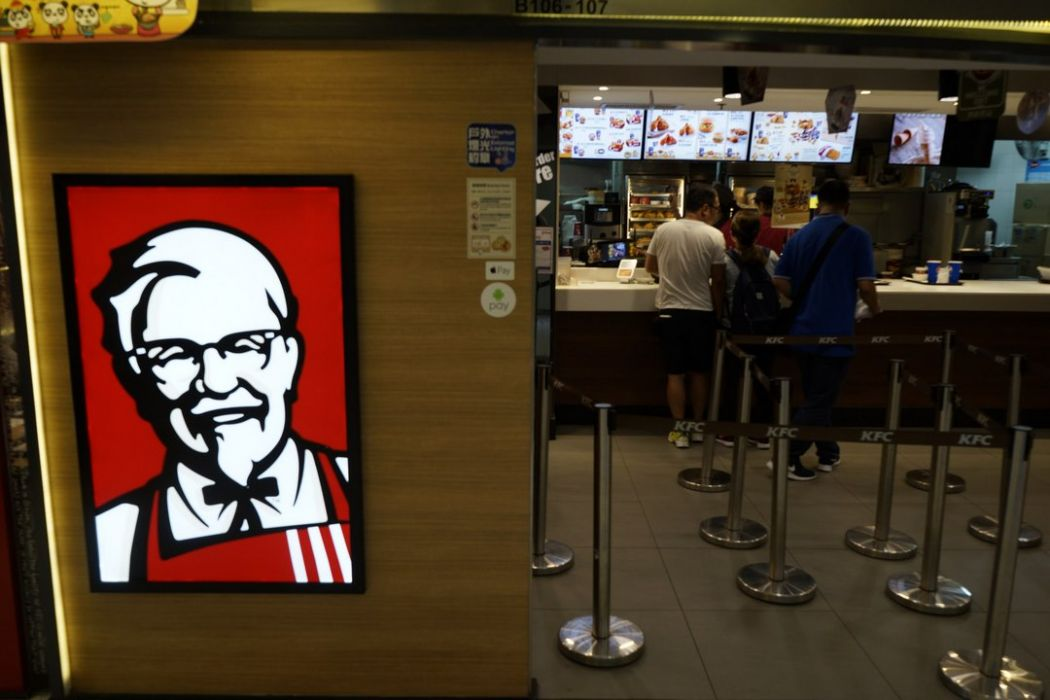 KFC store in China lets customers pay with a smile