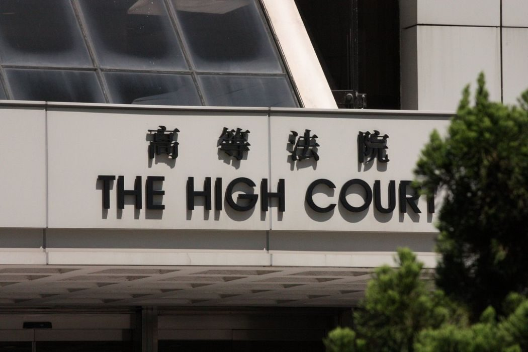 British lesbian wins right to spousal visa in landmark Hong Kong case