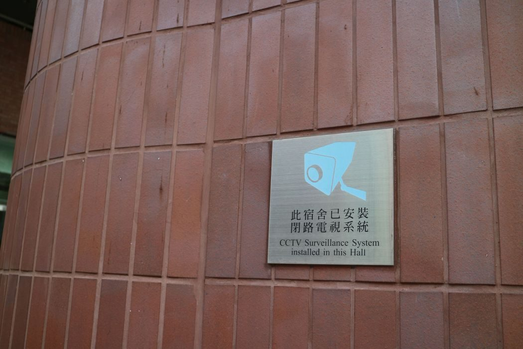 ling nam university cctv