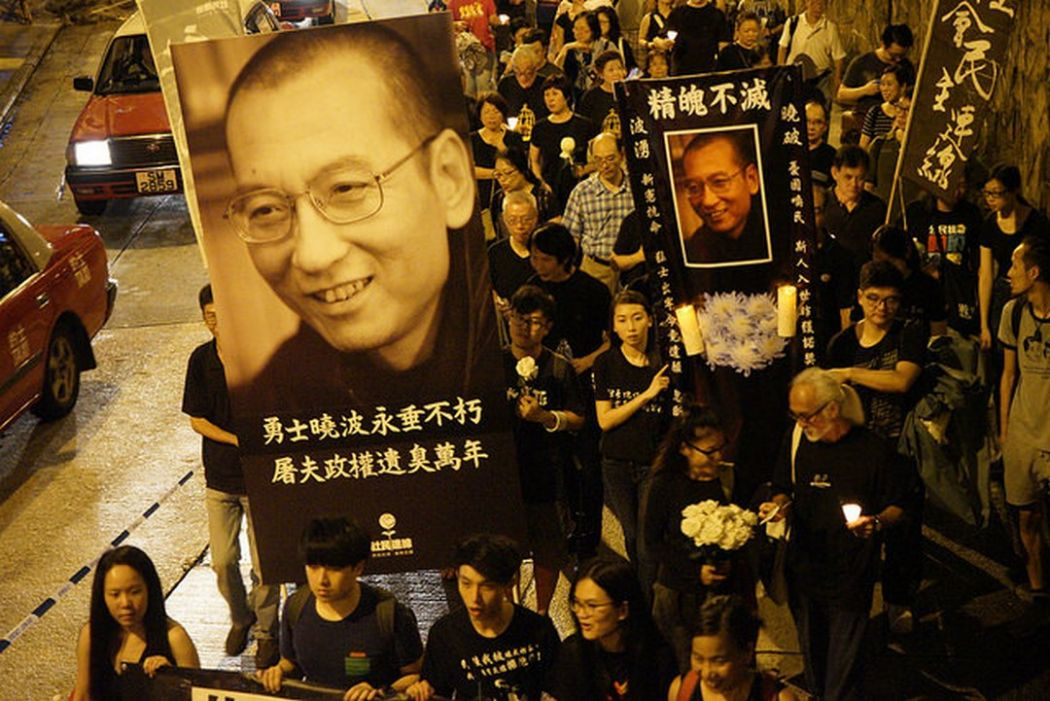 liu xiaobo march