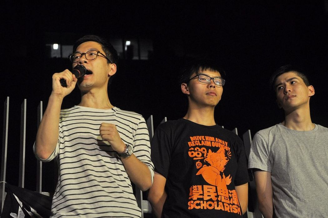 Nathan Law, Joshua Wong and Lester Shum