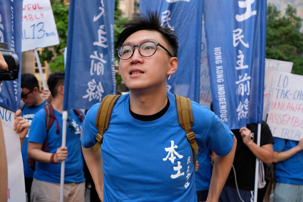 edward leung political prisoner occupy activist protest rally democracy