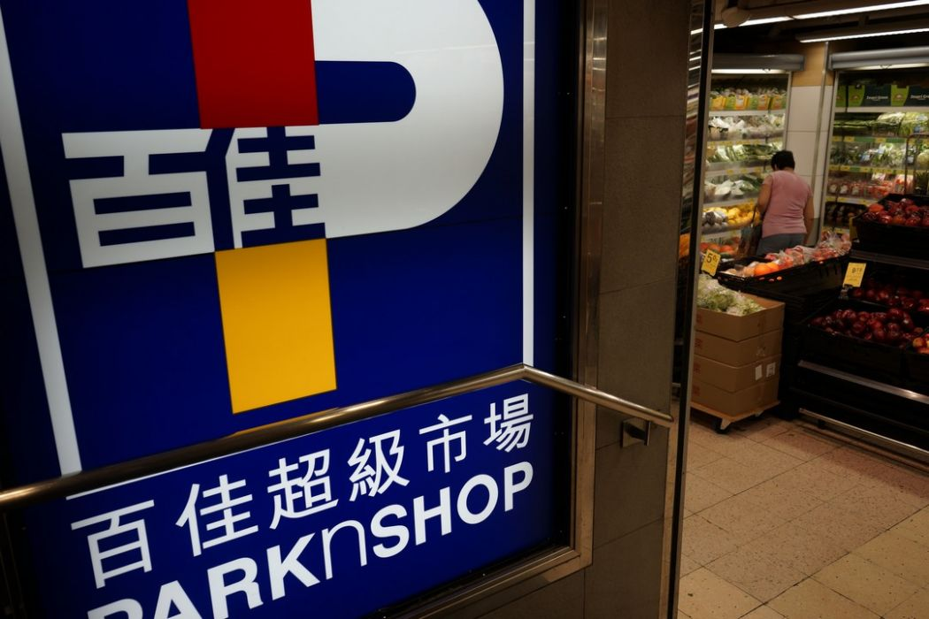 parknshop supermarket