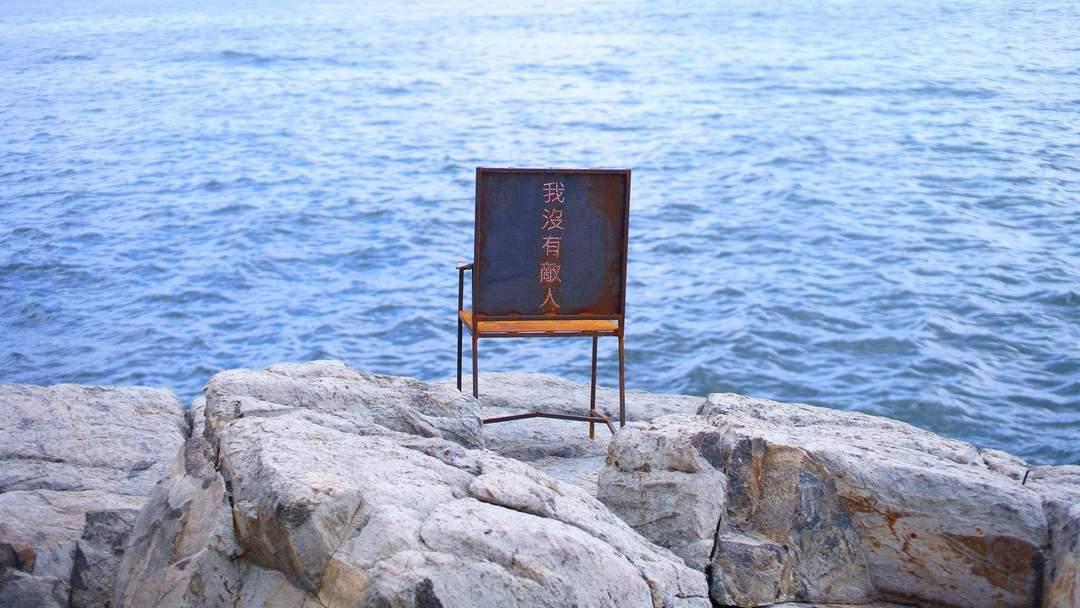 Liu Xiaobo chair no enemies