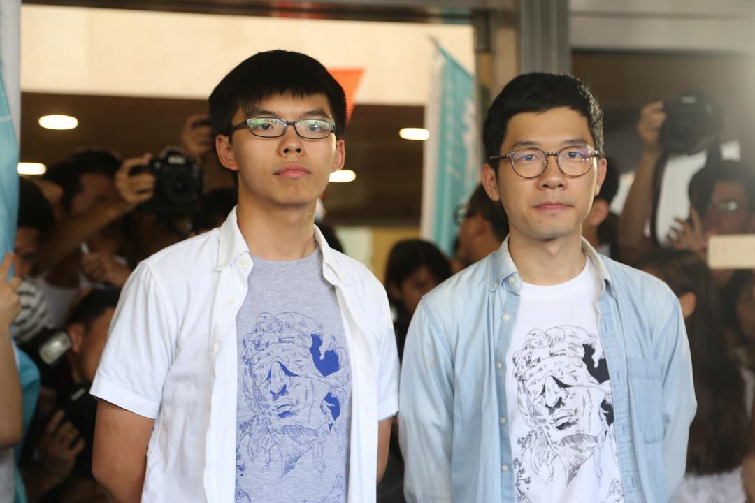 Joshua Wong & Nathan Law