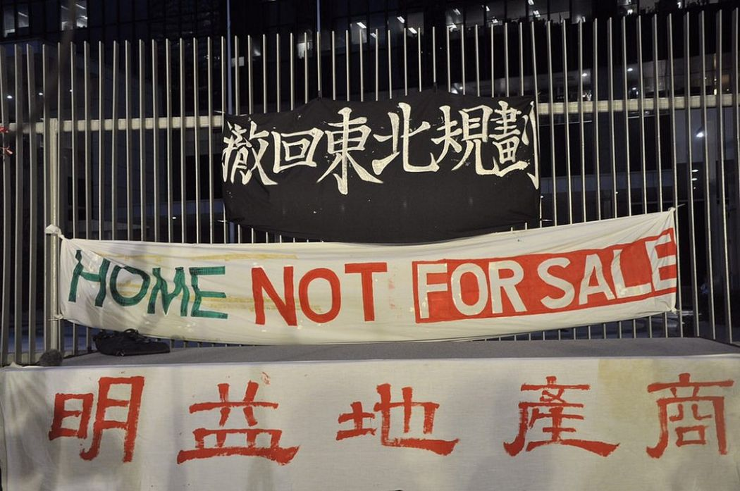 home not for sale legco government