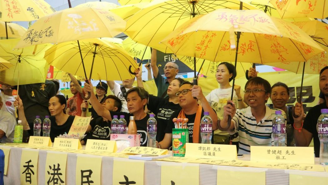 occupy umbrella shopping mong kok gau wu