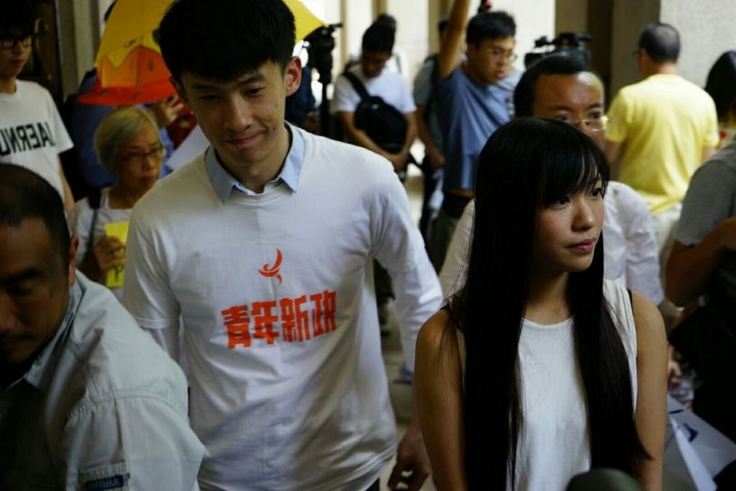 Baggio Leung and Yau Wai-ching