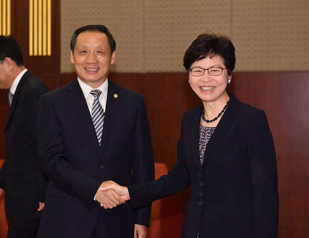 Carrie Lam Li Jinzao