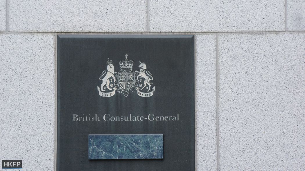 uk britain consulate