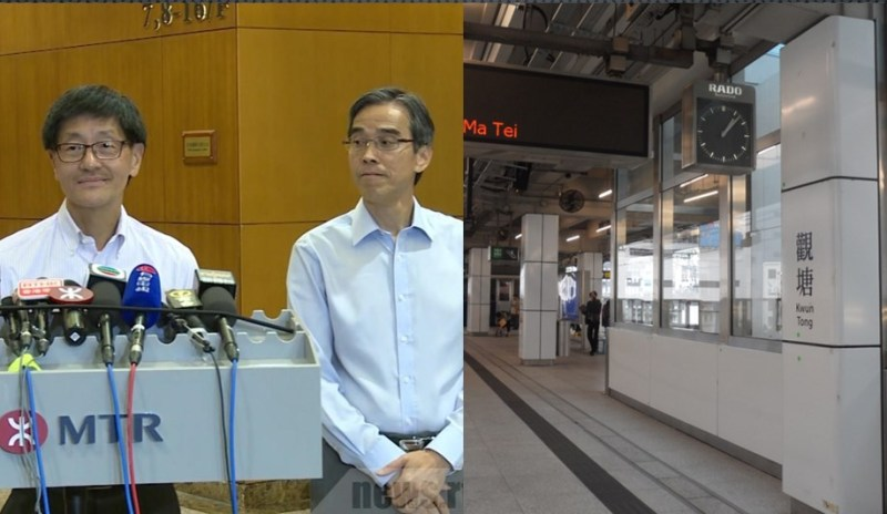 kwun tong mtr featured image