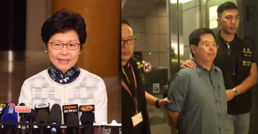 howard lam carrie lam