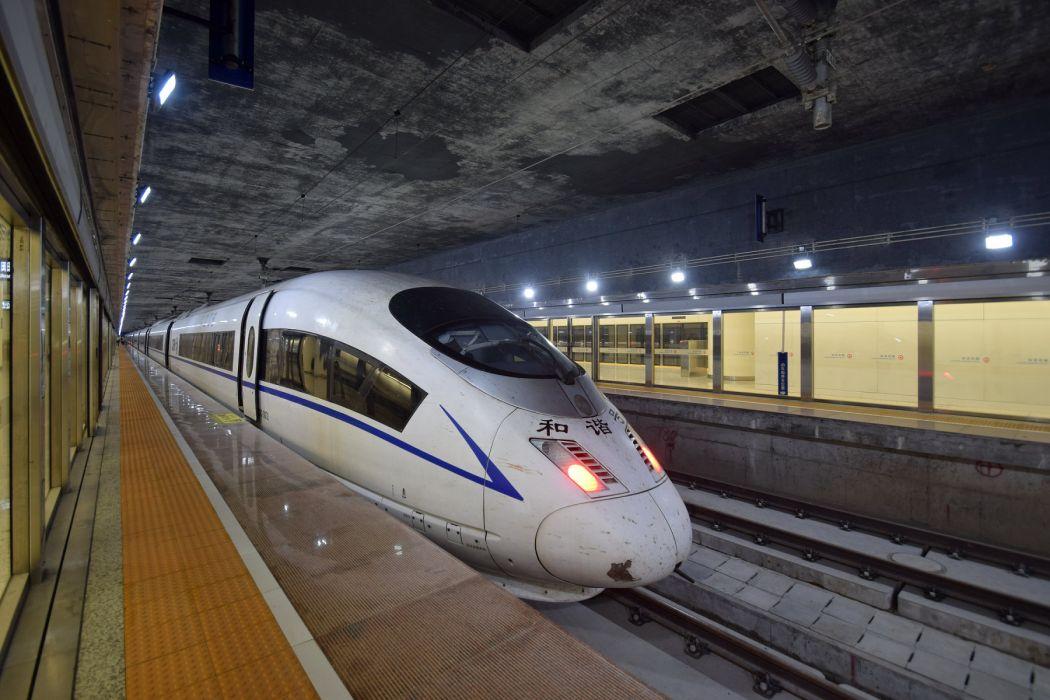 Futian Station