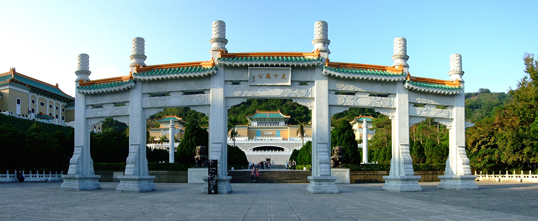National Palace Museum in Taipei
