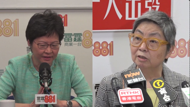margaret ng carrie lam
