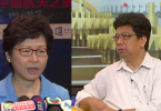 chris yeung carrie lam