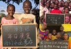 african children videos
