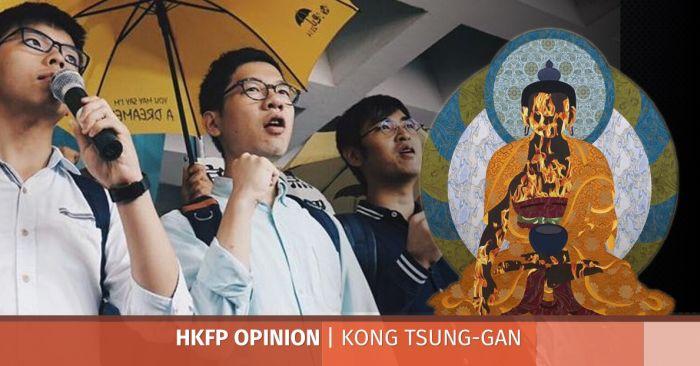 occupy trio
